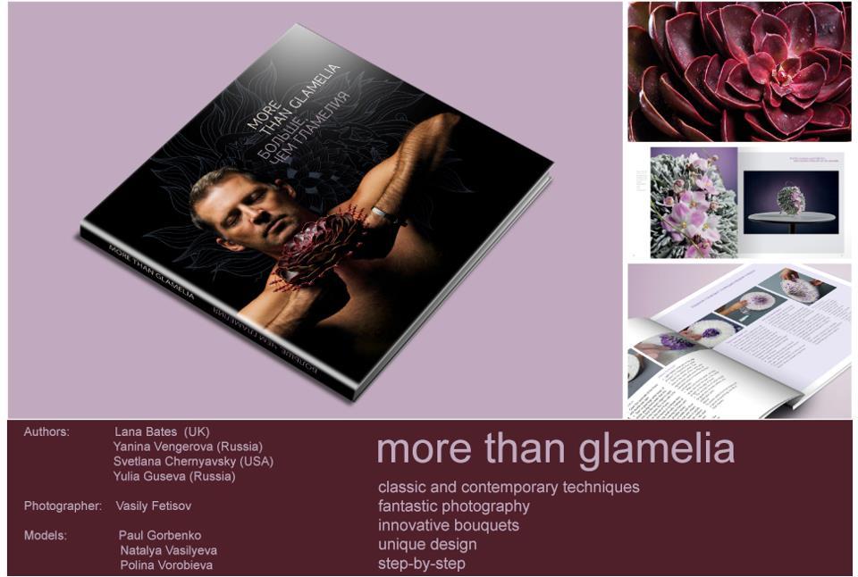 More than glamelia book